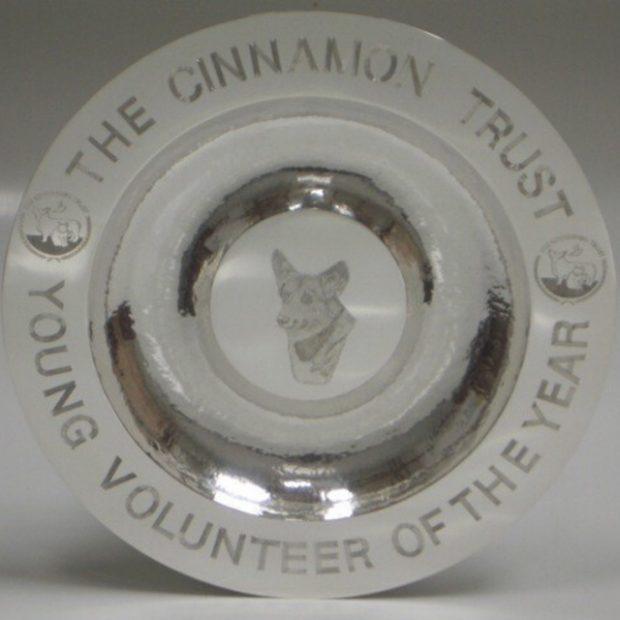 Award plate